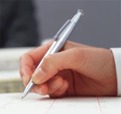 きれいな字を書く方法